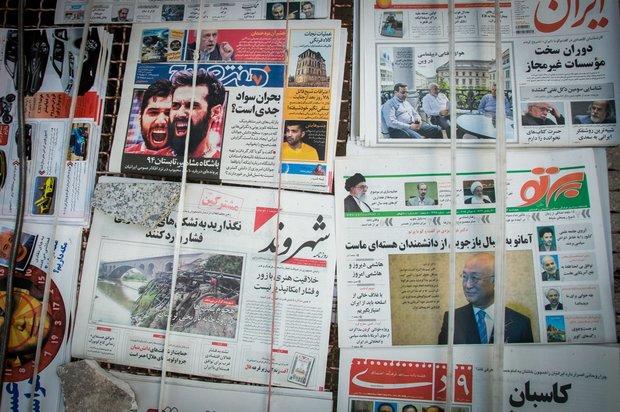 نگرانی از ابهامات توقف انتشار مطبوعات/تهدیدی که میتواندفرصت شود؟