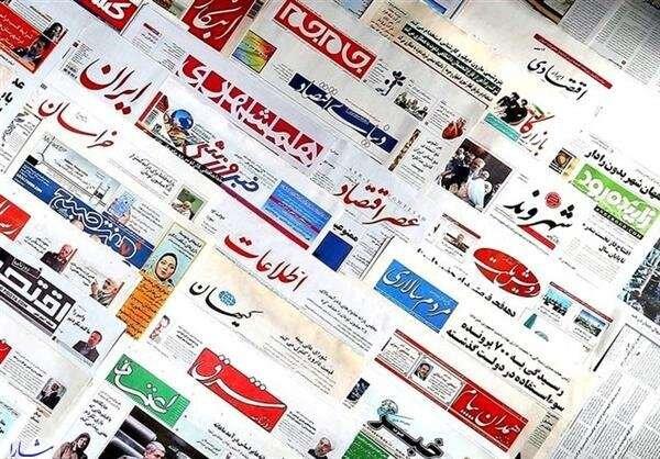 توقف انتشار نسخه های کاغذی مطبوعات تا پایان طرح فاصله گذاری