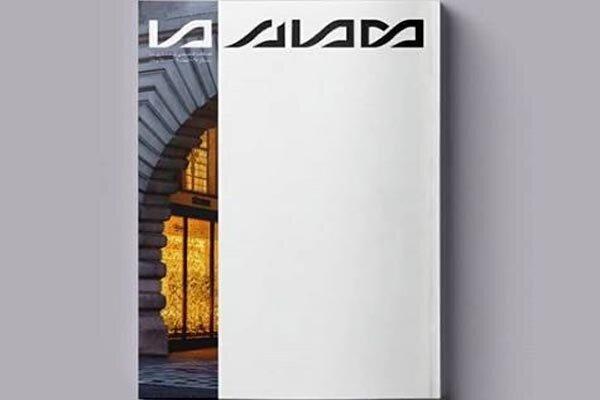 فصلنامه زمستانی «معماری ما» منتشر شد